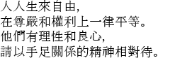 Idioma japonés