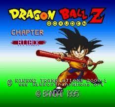 Dragon Ball Z - Super Gokuuden Totsugeki - Hen.jpg