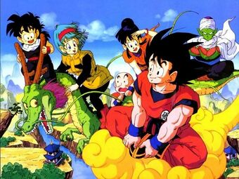 Dragon Ball Z Dragon Ball Wiki Fandom