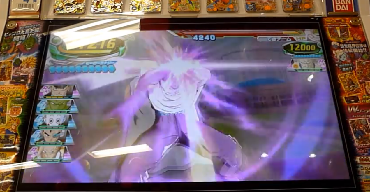 Demon Flash Fierce Light Wave