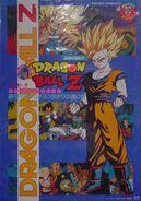 Poster DBZ M9-Promo
