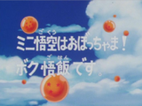 Episodio 1 (Dragon Ball Z)