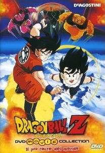 Dragon Ball Z: Il più Forte del Mondo