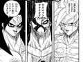SDBH009 Goku Xeno, Broly Dark y Mira