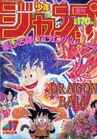 Shonen Jump 1987 Issue 17