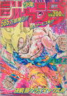 Shonen Jump 1991 Issue 21-22