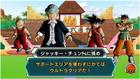 Goku and pals Heroes