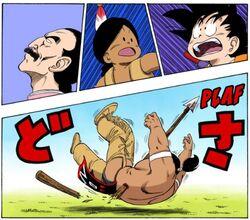 Morte bora manga.jpg