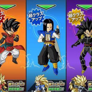 Super Class-Up Saiyajin masculinos.jpg