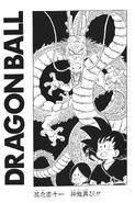 Capitolo 111 (DB) Cover Kanzenban
