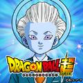 Dbs icon 09
