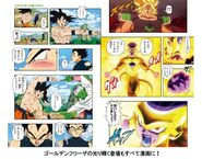 Dragon Ball Super Film Animation Comic Pictures-4
