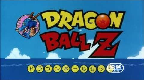 Dragon_Ball_Z_Opening_1_-_Original_1989_Japanese_(1080p_HD)