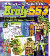 Broly SSJ3 Scan