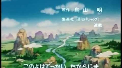 Dragon Ball Opening 2 Español Latino - La Fantástica Aventura