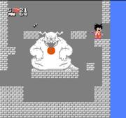 Dragon Ball Shenron no Nazo - Buyon Congelado