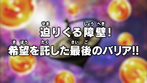 Dragon Ball Super Episodio 127 JP.png