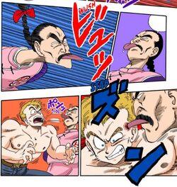 Morte generale blue manga.jpg