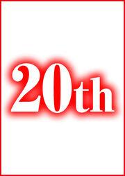 Película 20 Logo Provisional.jpg