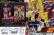 DragonBallThemovies single Volumen 12
