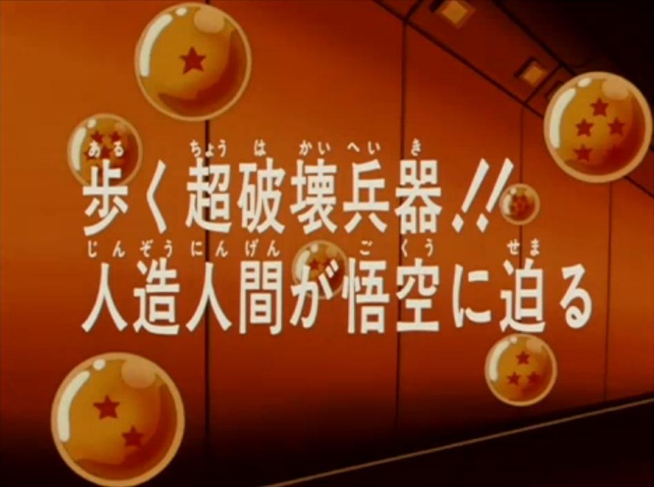 Goku deve sparire