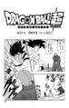 Dragon Ball Super Chapitre 013