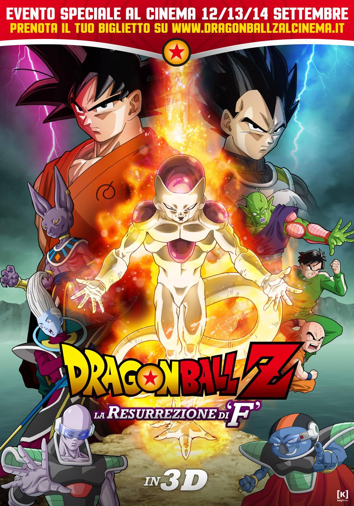 Dragon Ball Z: La Resurrezione di 'F'