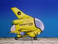 991Plane