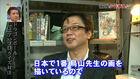 Yamamuro(March2013)