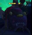 Poko creature large