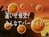 Episodio 288 (Dragon Ball Z)