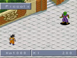 Dragon Ball Z Super Gokuden Kakusei-Hen 1