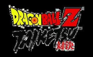 Dragon Ball Z Taiketsu.png