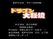 640px-EpochTVGame