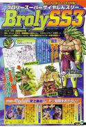 Broly SS3 Legendario promocion Dragon Battlers