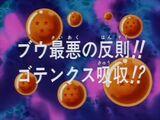 Episodio 265 (Dragon Ball Z)