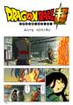 Dragon Ball Super Chapitre 015 (Couleurs)