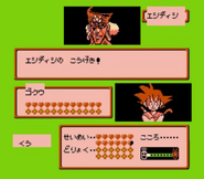 Famicom Jump Hero Retsuden - Son Goku peleando