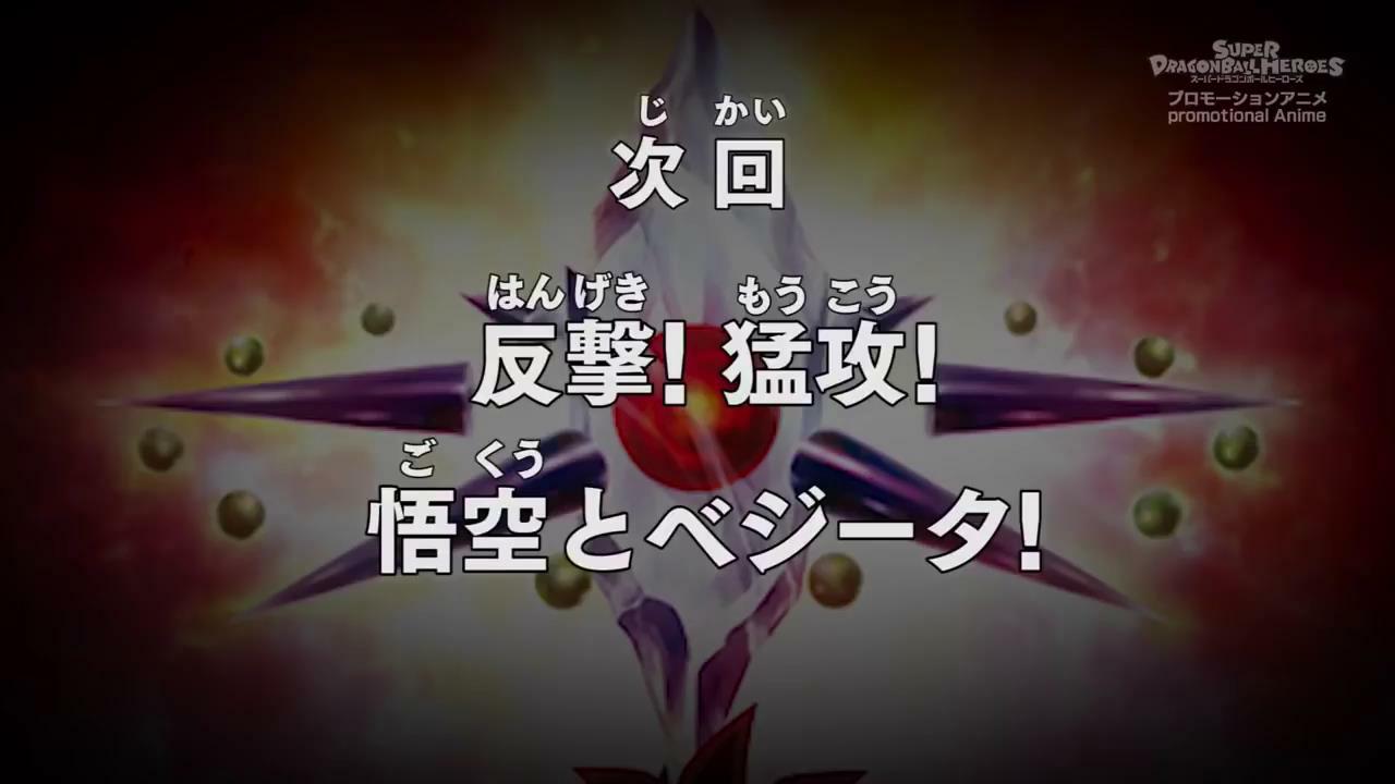 Mission de l'Univers épisode 010