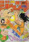Shonen Jump 1988 Issue 29