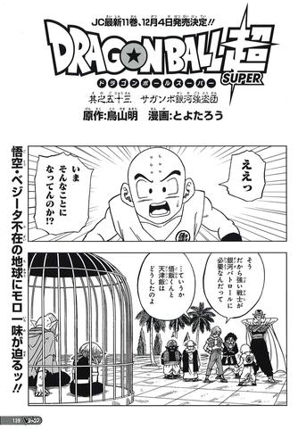 Capítulo 53 (Dragon Ball Super)