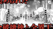 Dioses de la destruccion Trailer
