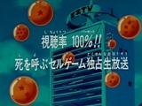 Cell lancia la sua sfida in TV