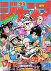 Shonen Jump 1989 Issue 21