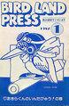 BirdLandPress1