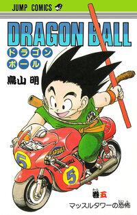 JPN cover