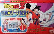 Dragon Ball Z – Kyōaku Furiiza Shūrai!