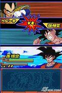 Dragon Ball Z Harukanaru Densetsu (9)
