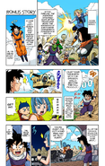 Extra edition colored english