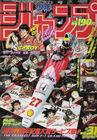 Shonen Jump 1990 Issue 31